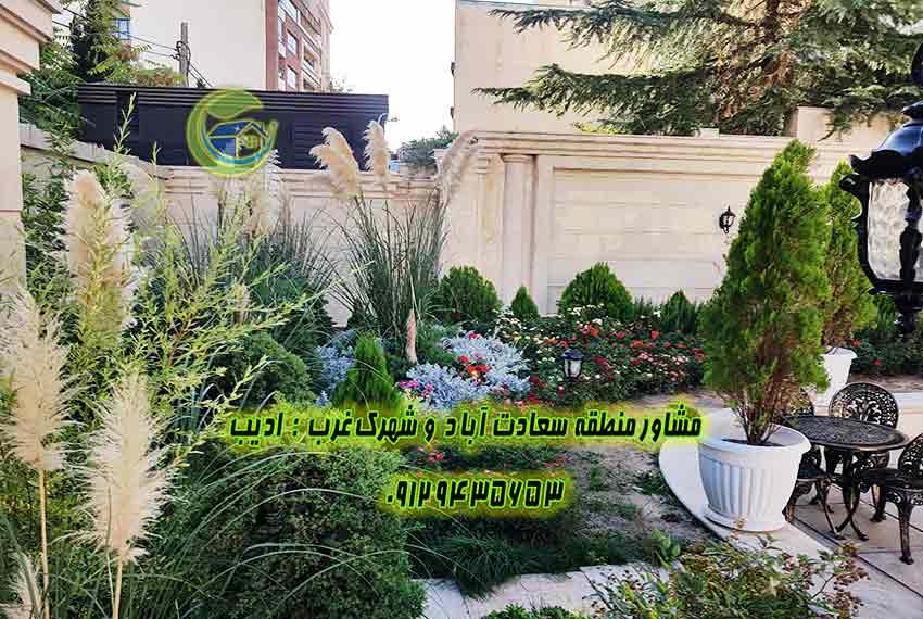 سعادت آباد برج باغ  280 متری لوکس