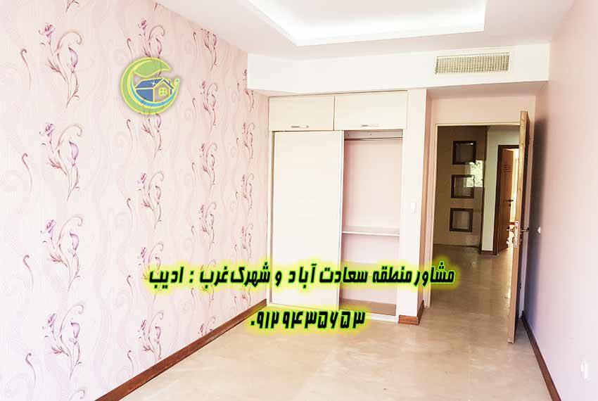 سعادت آباد خرید آپارتمان 180 متری