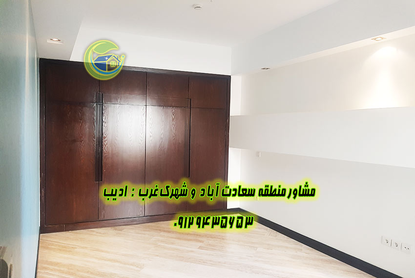 سعادت آباد قیمت آپارتمان نوساز