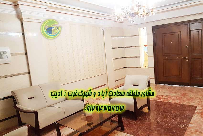 سعادت_آباد_برای_خرید