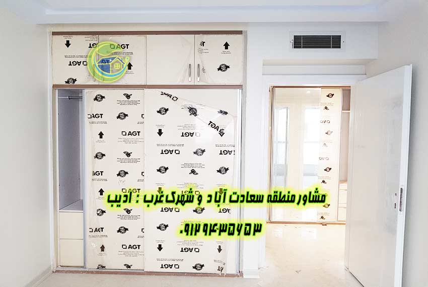 #شهرک_غرب_فروش_آپارتمان