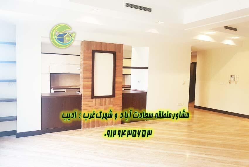 فروش آپارتمان برند سعادت آباد