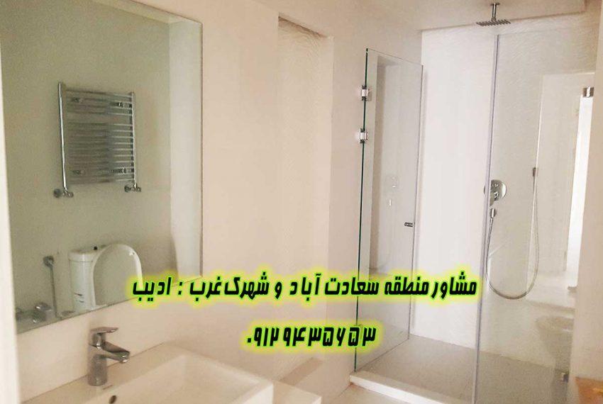 فروش آپارتمان مسکونی 310 متری فراز