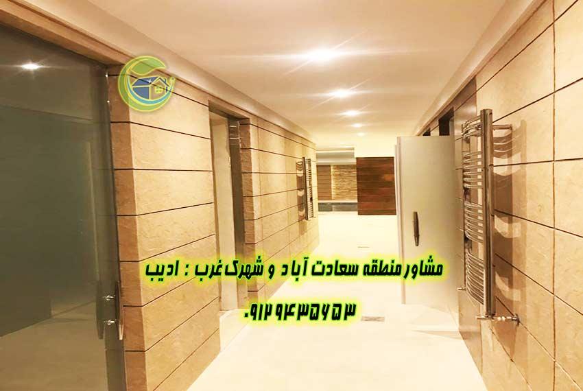 فروش آپارتمان نوساز سعادت آباد
