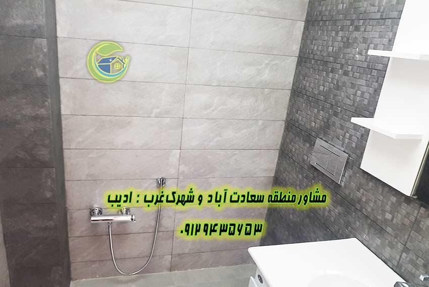 فروش آپارتمان 160 متر بلوار شهرداری