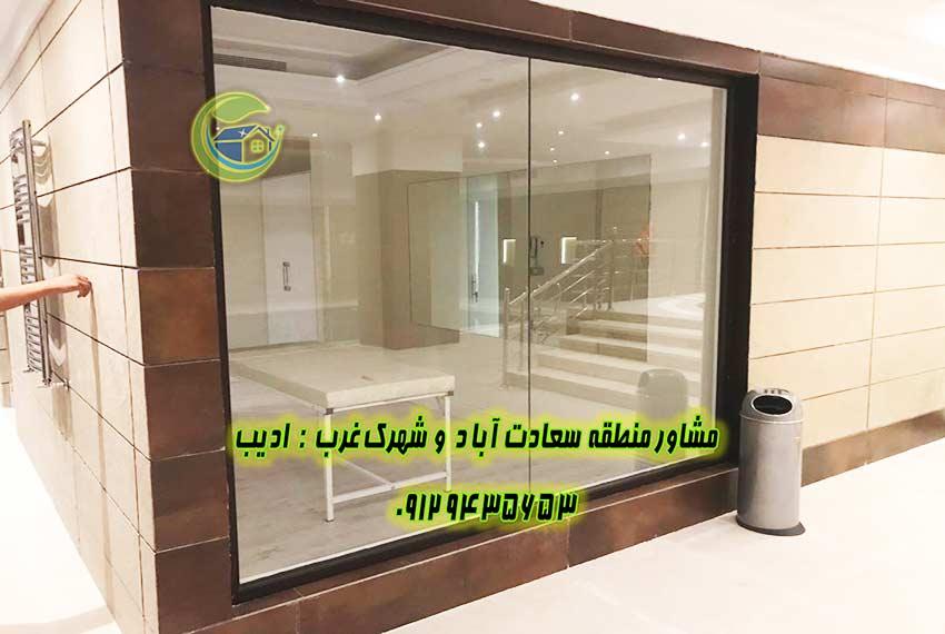 فروش آپارتمان 290 متر مروارید سعادت آباد