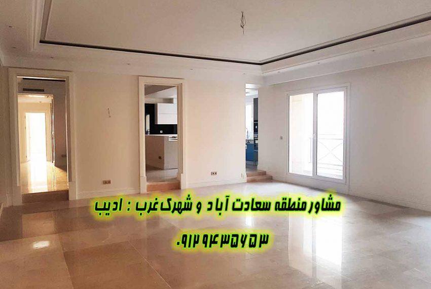 فروش آپارتمان 310 متر کوی فراز