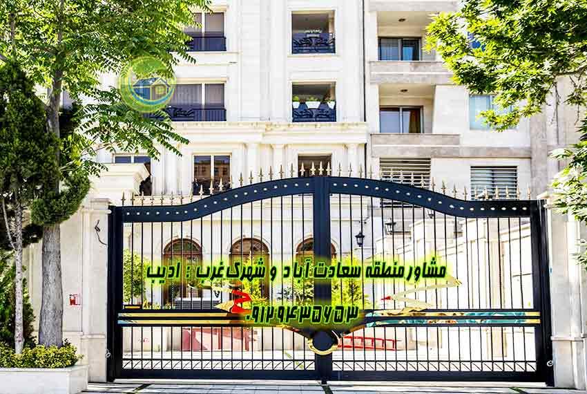 فروش آپارتمان 320 متری سعادت اباد