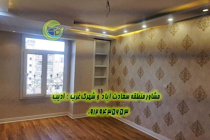 فروش و قیمت آپارتمان 145 متری