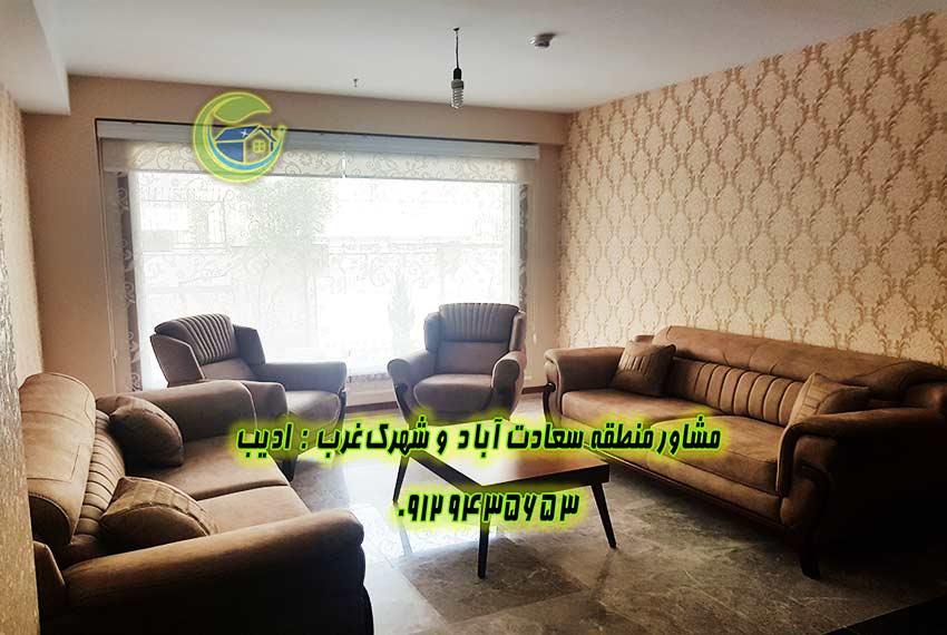 فروش 160 متر بلوار شهرداری