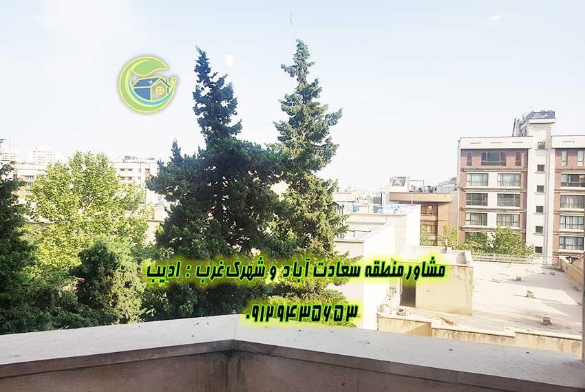 #فروش_آپارتمان_سعادت_آباد