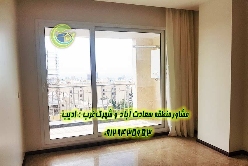 قیمت آپارتمان در بلوار 160 متری