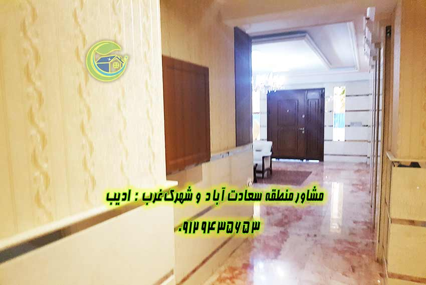 قیمت آپارتمان در سعادت اباد 110 متری