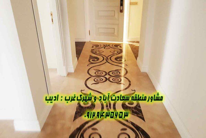 قیمت آپارتمان مسکونی 310 متری فراز