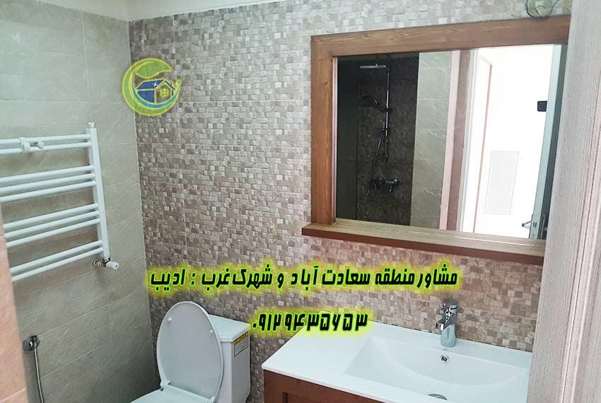 قیمت آپارتمان 160 متری در بلوار شهرداری