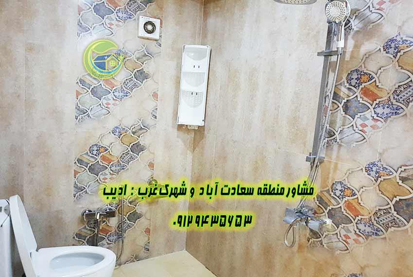 قیمت آپارتمان 180 متری در سعادت آباد