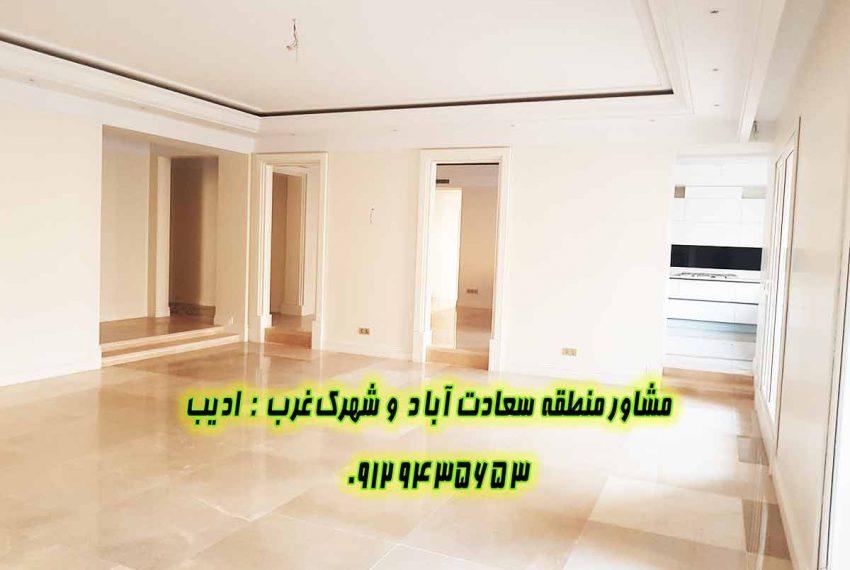قیمت آپارتمان 310 متر کوی فراز