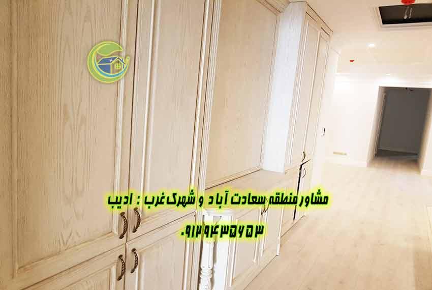 قیمت فروش آپارتمان در سعادت آباد
