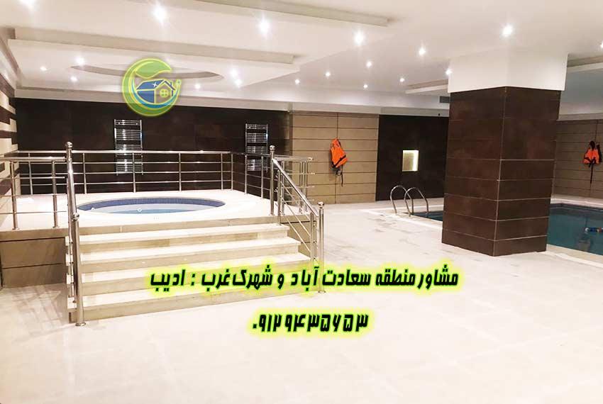 قیمت فروش اپارتمان در سعادت آباد
