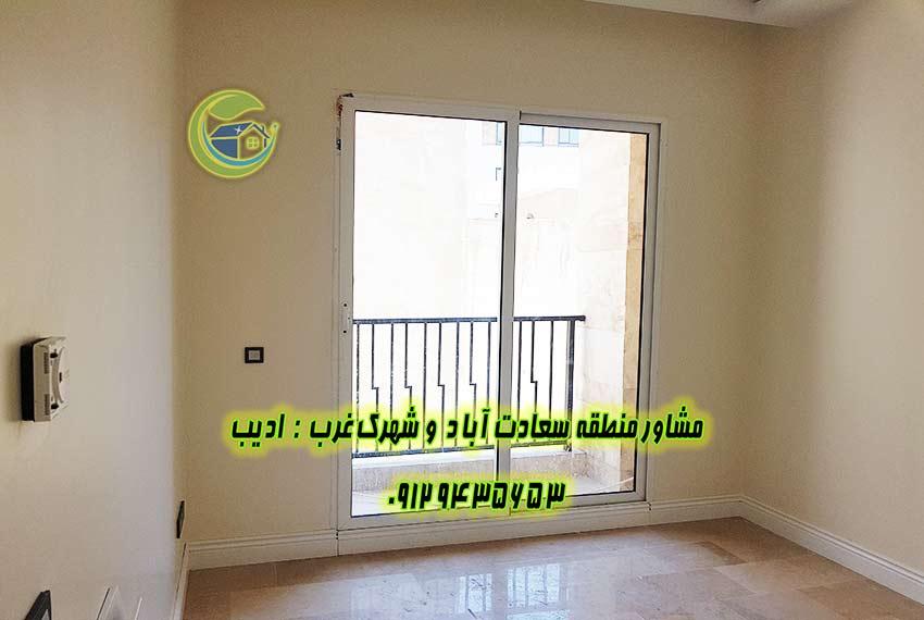 قیمت_آپارتمان_سعادت_آباد