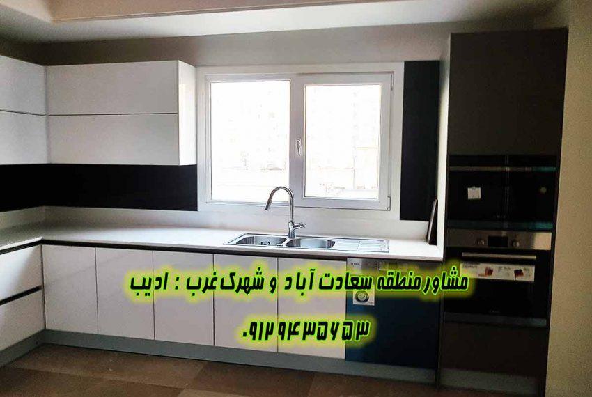 کوی فراز 310 متر آپارتمان برای فروش