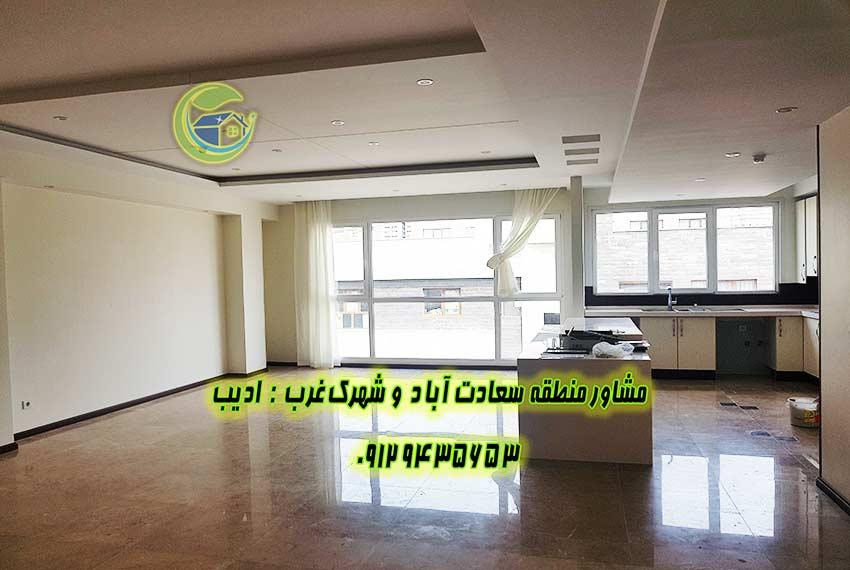 160 متر فروش آپارتمان