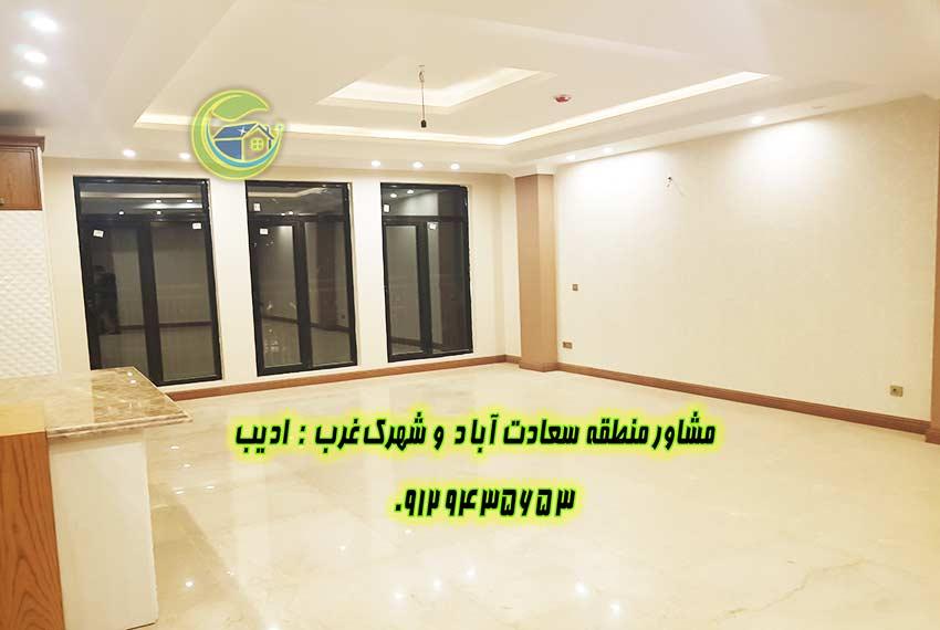 آپارتمان 150 متری در خیابان شاهد سعادت آباد