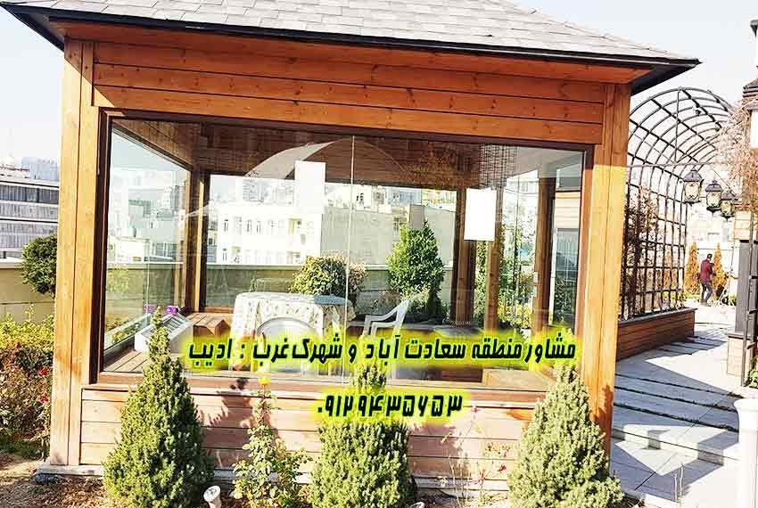 املاک در سعادت آباد برای خرید