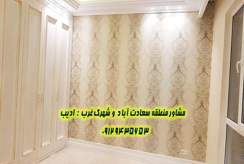 خرید آپارتمان در خیابان 17 سعادت آباد