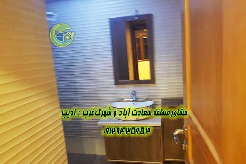 فروش آپارتمان 150 متر خیابان شاهد سعادت آباد