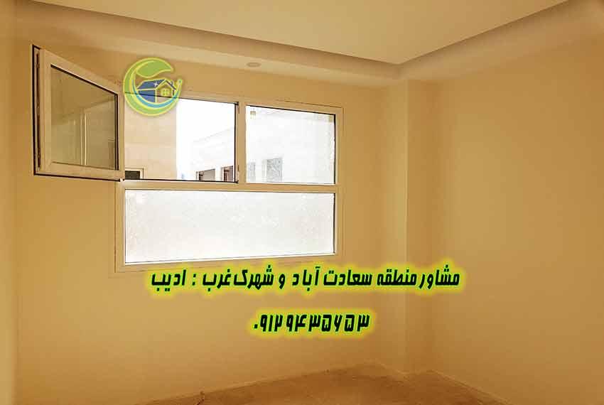 آپارتمان برای خرید سعادت اباد 150 متری