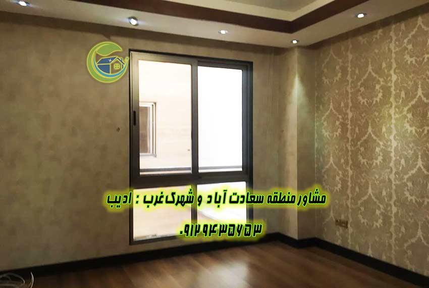 آپارتمان بقیمت در سعادت آباد