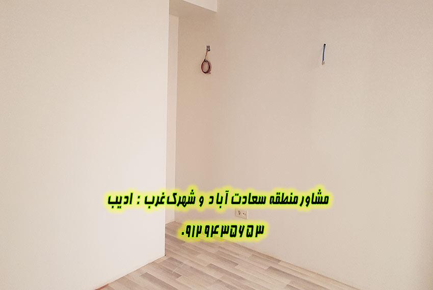 آپارتمان 150 متری سعادت آباد