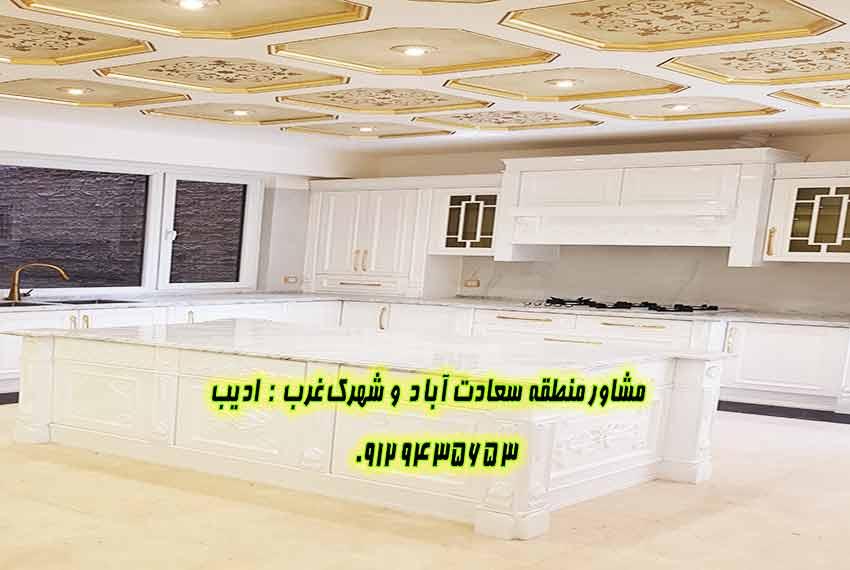 آپارتمان 3 خواب سعادت آباد