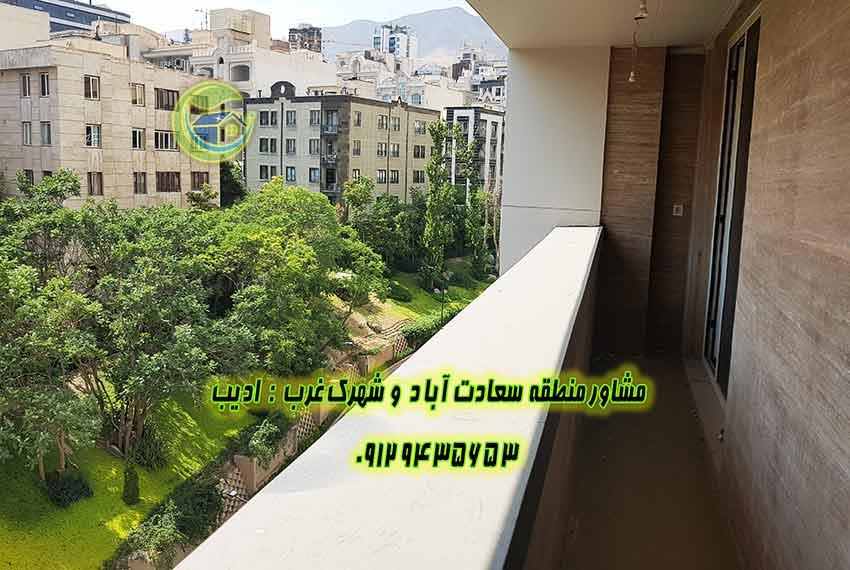 باغ بهشت مجتمع نوساز