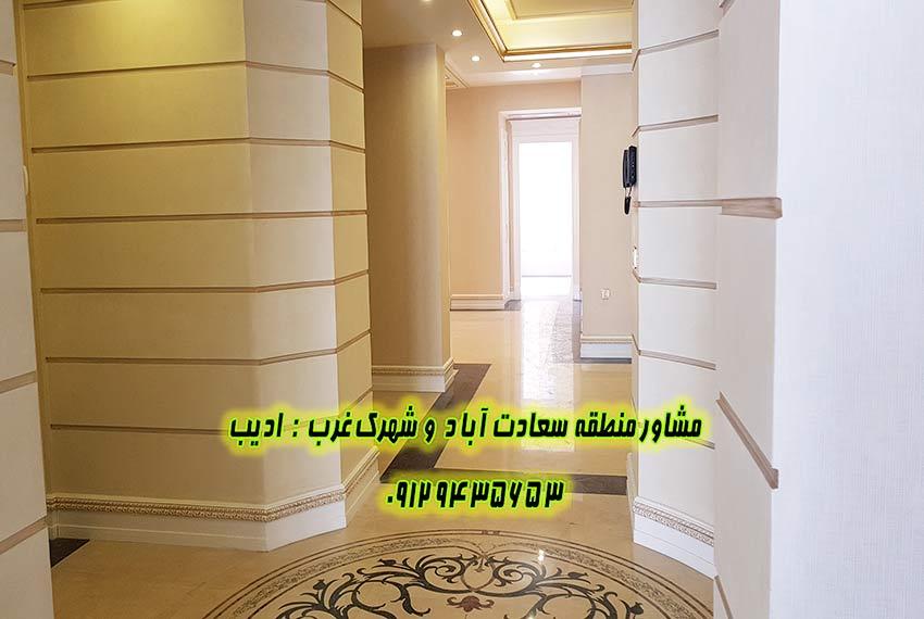 خرید آپارتمان بلوار 24 متری