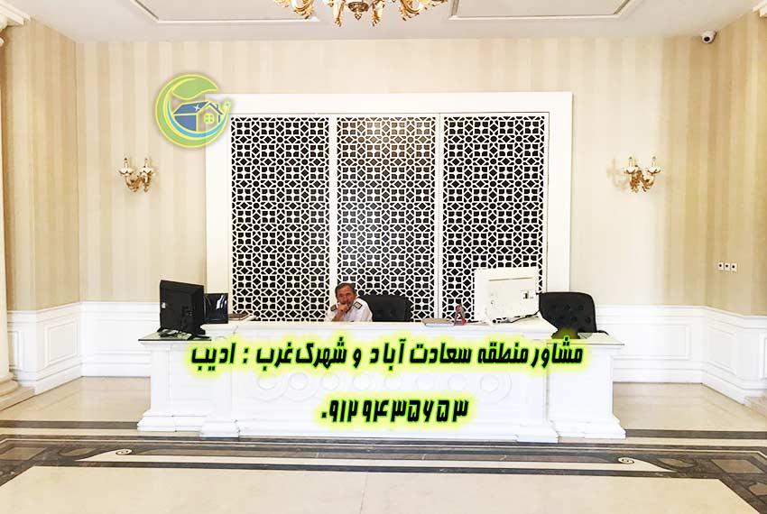خرید آپارتمان در خیابان سوم مروارید