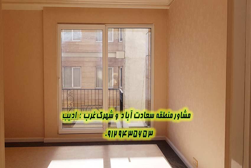 خرید آپارتمان مسکونی سعادت اباد