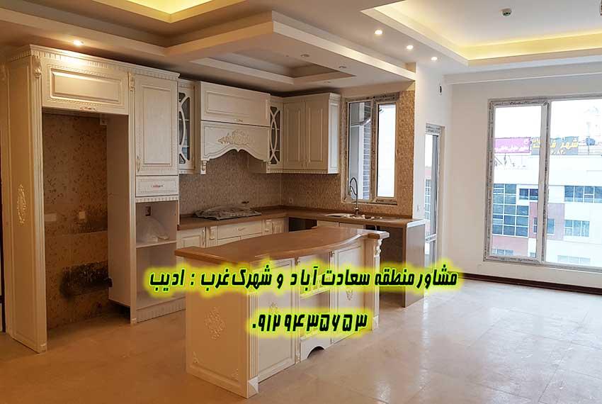 خرید آپارتمان 145 متری 3 خواب کوی فراز