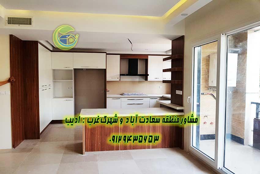 خرید آپارتمان 150 متر سرو سعادت آباد