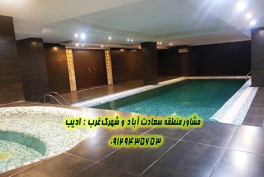 خرید آپارتمان 165 متر صرافها سعادت آباد