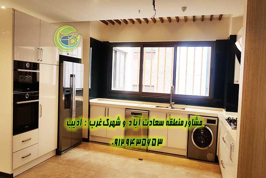 خرید آپارتمان 170 متر سعادت آباد