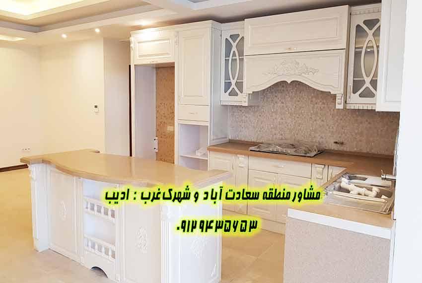 خرید آپارتمان 3 خواب کوی فراز