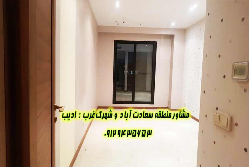 خرید اپارتمان 165 متر صرافها سعادت آباد