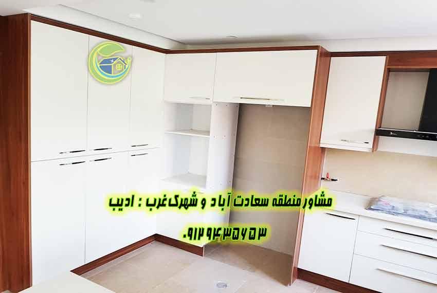خرید و فروش آپارتمان در سرو
