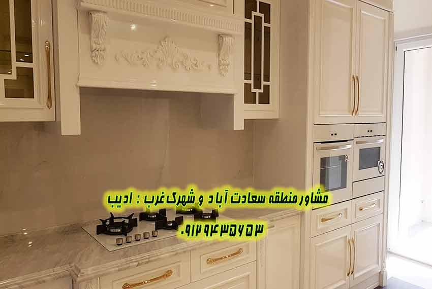 خرید و فروش آپارتمان سعادت آباد