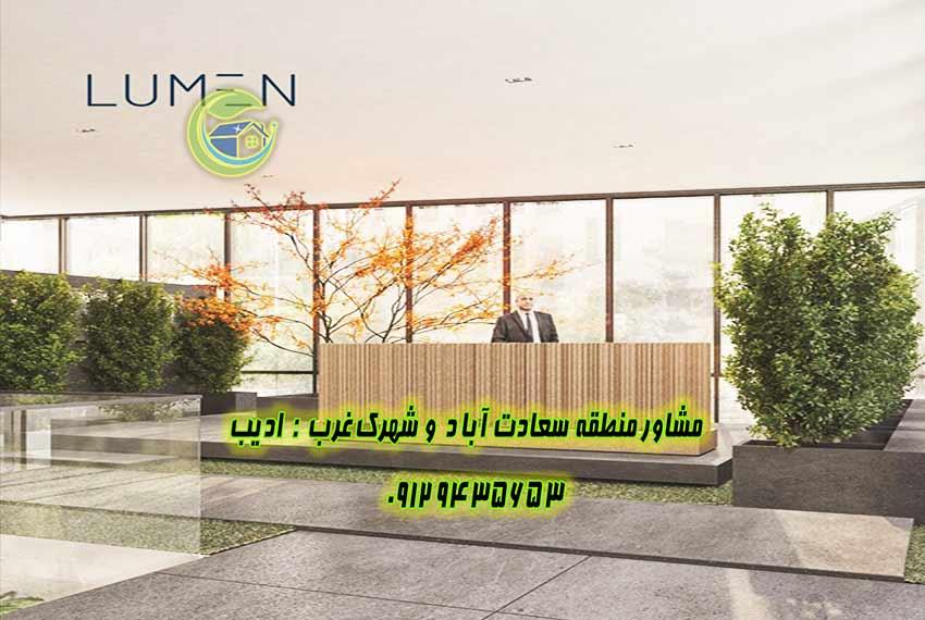 خرید و فروش در سعادت اباد  آپارتمان 270 متری