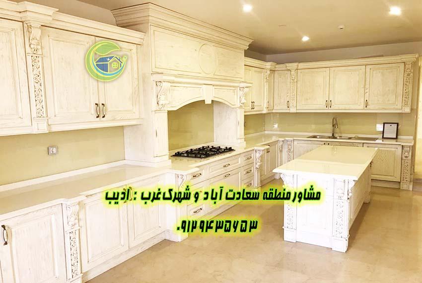 خرید و فروش مسکونی 330 متری