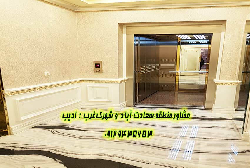 خرید و فروش مسکونی