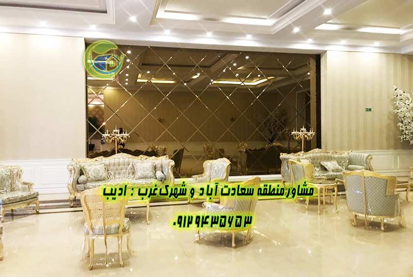 خیابان سوم مروارید